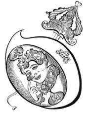 Antonín Kaška - umělecká agentura - logo